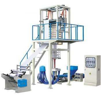 高低压聚乙烯双用吹膜机组