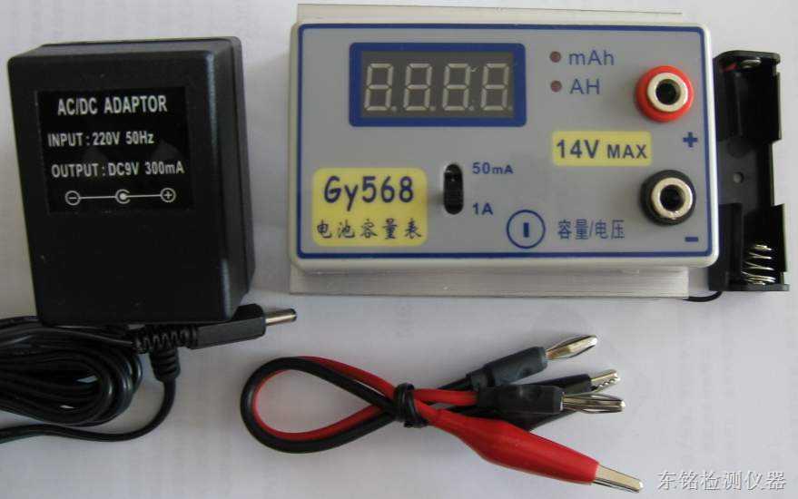 电池容量表又称放电仪,是电池的电子模拟负载。本产品采用最新一代的MCU芯片控制,具有精度高使用方便的优点。可对1-10节电池,或电池组进行恒流放电,用来检测电池的性能和容量,是维护和保养电池不可缺少的工具 本机性能: 1. 测量方式为恒流放电累加计数 2. 本仪表使用4位LED数字显示,读数直观,显示范围000.