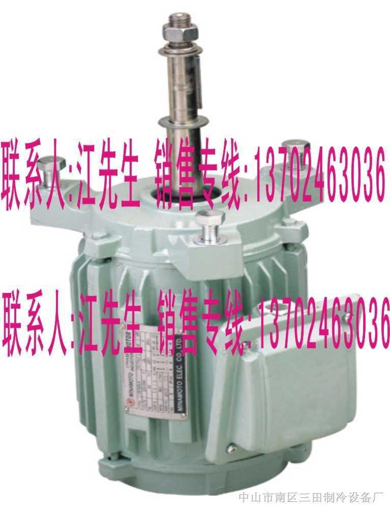 供应冷却塔电机,冷却塔配件,转头,布水器,水塔