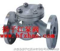 止回阀:H61Y型高压升降式止回阀