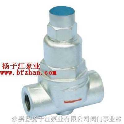 疏水阀:CS17H型双金属片式疏水阀