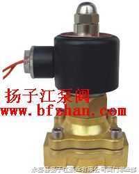 电磁阀:2W铜系列<大口径><??��?两口两位直动式电磁阀
