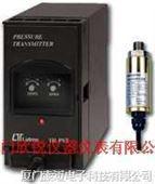 台湾路昌LUTRON TRPST1A4压力变送器