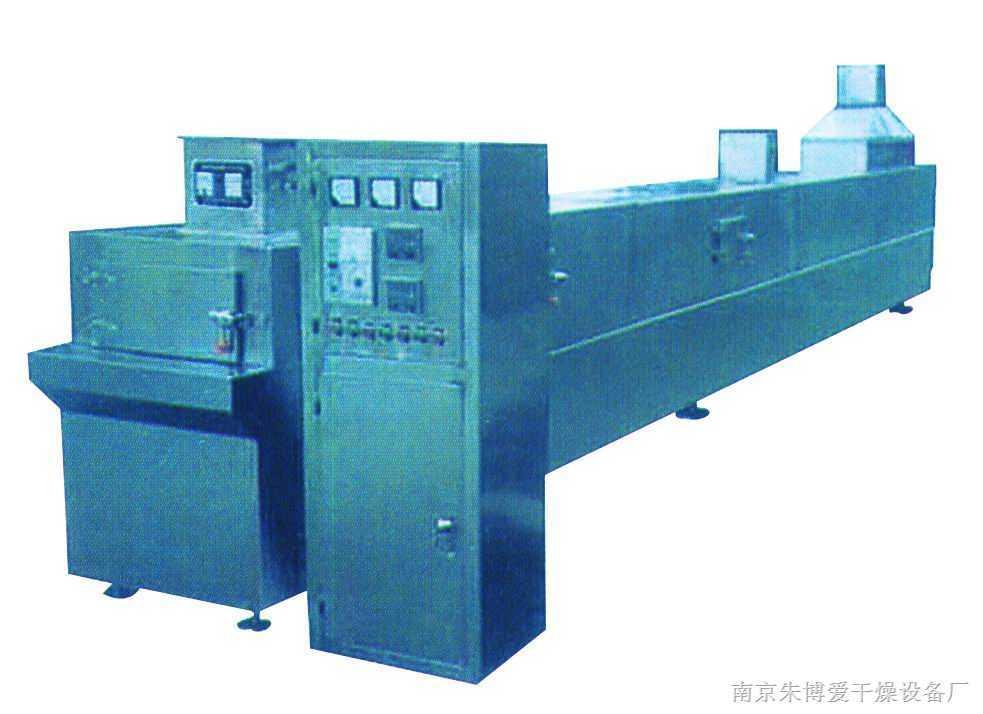 gms-a(b)-远红外隧道烘箱-南京朱博爱干燥设备厂