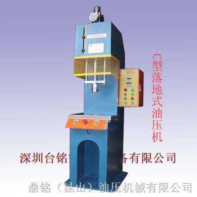 苏州TM台湾油压机