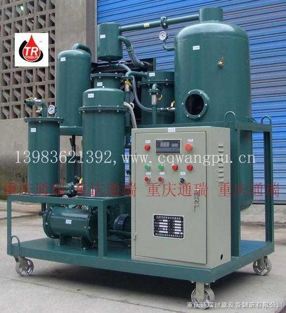 齿轮油过滤机|淬火油滤油机