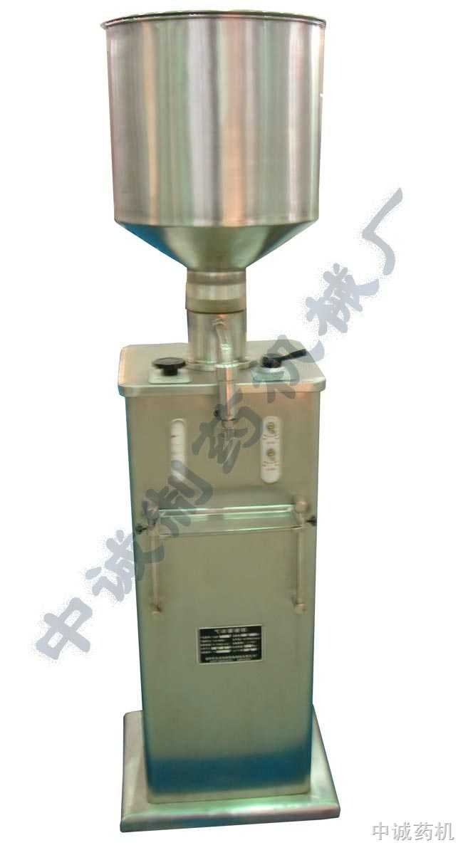 小型实验膏体灌装机械