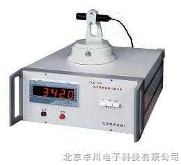 高灵敏度磁通门磁力仪
