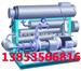 齐全-导热油炉-电加热导热油炉/无锡油炉厂家