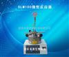 SLM100微型反应釜