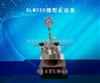 SLM250微型反应釜