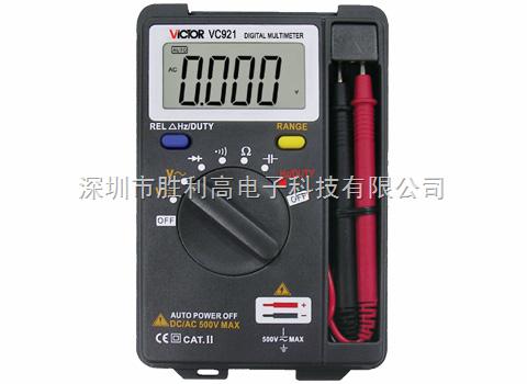 数字万用表 VC921