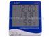 VC230-家用温湿度表 VC230