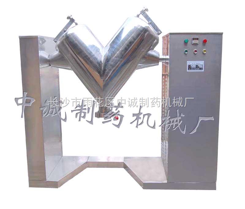 广州制药设备混合机报价|参数