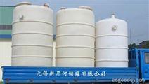 稀硫酸储罐 无焊缝塑料卫生储罐