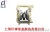 巨神水泵QBY型工程塑料气动隔膜泵