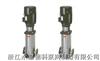 QDL型立式多级离心泵