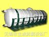 5-20立方全塑运输罐