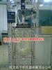 双层单层玻璃反应器 双层单层玻璃反应釜