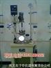 双层玻璃反应器 单层玻璃反应器
