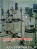 50L双层玻璃反应釜 单层玻璃反应器