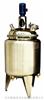 反应釜|电加热反应釜|不锈钢反应釜