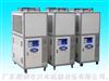 风冷式冷水机工业风冷式冷水机、