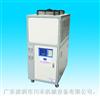 工业风冷式冷水机、