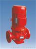 XBD-ISG不锈钢立式消防泵