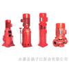 消防泵:XBD(I)型消防稳压泵