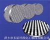 100----700金属规整填料(孔板波纹填料,压延刺孔波纹填料,丝网波纹填料