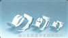 GYH-2001 矩鞍环填料