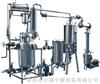 松籽油提取分离技术成套工程