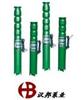 QJ型潜水深井泵、潜水泵