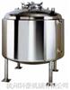原料药储存容器-储罐