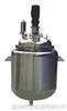 悬挂式不锈钢反应罐