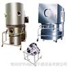 GFG系列高效沸腾干燥机-颗粒干燥设备-常州市创工干燥设备工程有限公司