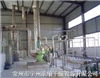 HFG系列红薯淀粉成套气流干燥-红薯干燥设备-常州市创工干燥设备工程有限公司