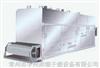 DW系列带式干燥机-饮片干燥设备-常州市创工干燥设备工程有限公司