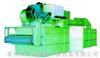 DWF系列喷射气流带式干燥机喷射干燥设备-常州市创工干燥设备工程有限公司-