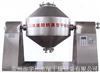 SZG双锥回转真空干燥机-回转真空干燥设备-常州市创工干燥设备工程有限公司