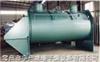 ZKG型真空耙式干燥机-耙式干燥设备-常州市创工干燥设备工程有限公司