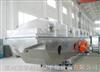 ZDG系列振动流化床干燥机-流化干燥设备-常州市创工干燥设备工程有限公司