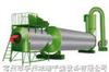 豆渣酱渣干燥生产蛋白饲料设备-滚筒干燥设备常州市创工干燥设备工程有限公司-