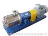FSW3管线式高剪切乳化机