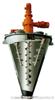 SHJ50-5000单锥双螺旋混合机