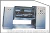 50-5000槽型螺带式混合机