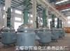 电加热蒸汽(油)加热不锈钢反应釜