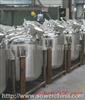索维提供耐高温反应釜、聚合反应釜、压力容器、拉缸等
