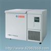 -105℃超低温冷冻储存箱-105℃超低温冷冻储存箱